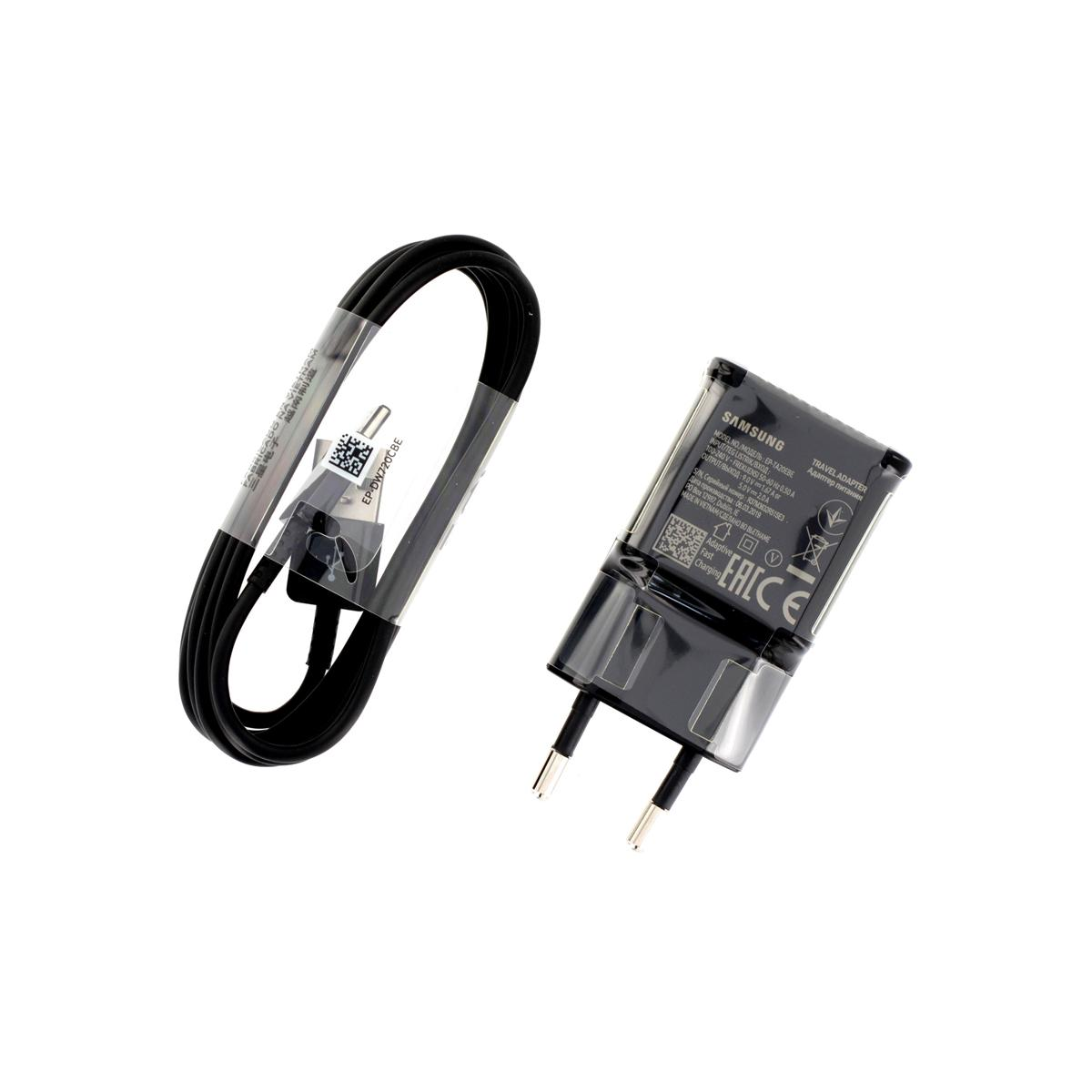 Samsung Fast Charger with USB Cable Type-C - Black